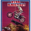 evel1