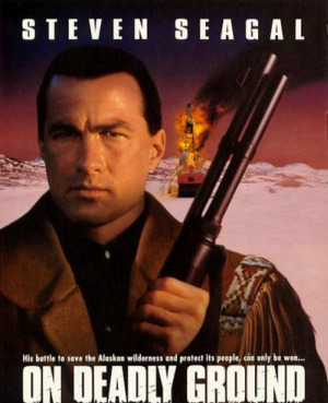 on_deadly_ground1